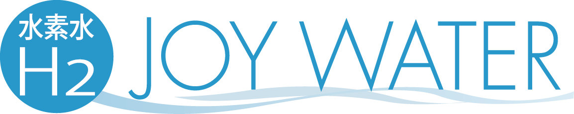 水素水 JOY WATER|健康志向の水素水生成器|愛知県,三河,岡崎市,豊橋市,名古屋市,安城市,豊田市,豊川市
